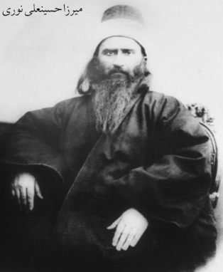 Bahá_u_lláh